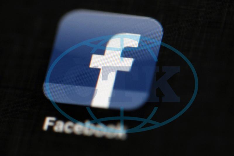 Největšími slídily se staly Facebook