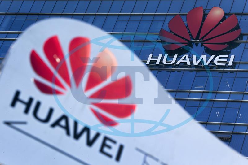 Úřad odpoví Huawei