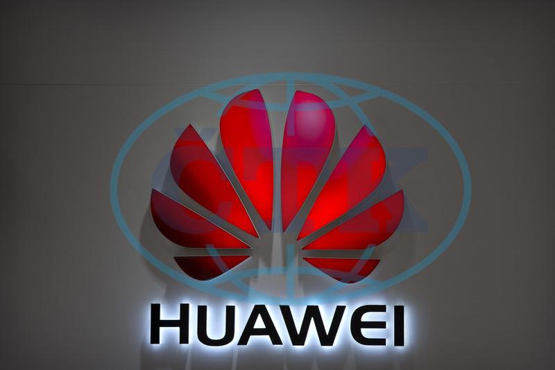 Lupa: Huawei získala zakázku na přepínače pro ministerstvo vnitra